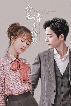 New Korean Drama, Korean Drama Movies, Doraemon, Chines Drama, Dramas Online, Korean Shows, Fantasy Heroes, Asian Love, Chinese Movies