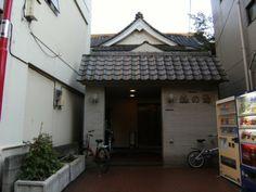 08.11.21大田区温泉銭湯入浴記