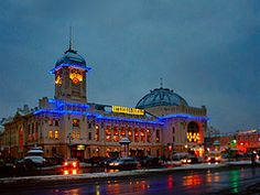 St.-Petersburg. Vitebsky Railway Station.