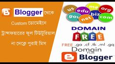 How to setup custom free domain for your blogger (blogger সাথে  paid অথব...