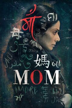 Watch Mom (2017) Full Movie HD Free Download