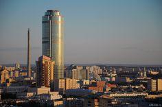 aviabilety http://jamaero.ru/city_to/aviabilety-v-Ekaterinburg