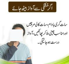 ... google search tips in urdu see more 47 24 1 bushra syed home remedies