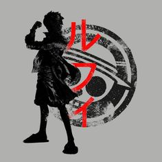 Luffy T-Shirt $12.99 One Piece tee at Pop Up Tee!