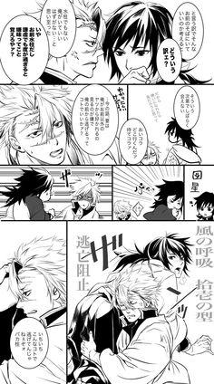 Slayer Anime, Fujoshi, Naruto, Avengers, Kawaii, Japanese, Comics, Twitter, Illustration