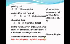 Mandarin Chinese-Lesson105--How to say countries' languages in ChineseHi, my dear friends. I just update my Chinese language Learning program. Please check the new lesson!  http://youtu.be/3XkkAArgZoI  This lesson is about how to say countries' languages in Chinese. Please check the text at: http://aboutthechineselanguage.blogspot.com/