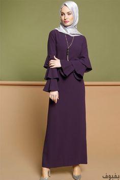 Puane Dark Purple Dress with Necklace Abaya Fashion, Modest Fashion, Fashion Dresses, Muslim Women Fashion, Islamic Fashion, Hijab Style Dress, Muslim Dress, Designs For Dresses, Abaya Designs