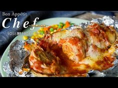 セロリと薄焼き卵のチキンロール Bon Appétit Chef - YouTube