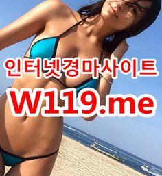 온라인경마사이트 ◐ T 119 . ME ◑ 스크린경마 온라인경마사이트 ◐ T 119 . ME ◑ 온라인경마사이트テド인터넷경마사이트テド사설경마사이트テド경마사이트テド경마예상テド검빛닷컴テド서울경마テド일요경마テド토요경마テド부산경마テド제주경마テド일본경마사이트テド코리아레이스テド경마예상지テド에이스경마예상지   사설인터넷경마テド온라인경마テド코리아레이스テド서울레이스テド과천경마장テド온라인경정사이트テド온라인경륜사이트テド인터넷경륜사이트テド사설경륜사이트テド사설경정사이트テド마권판매사이트テド인터넷배팅テド인터넷경마게임   온라인경륜テド온라인경정テド온라인카지노テド온라인바카라テド온라인신천지テド사설베팅사이트テド인터넷경마게임テド경마인터넷배팅テド3d온라인경마게임テド경마사이트판매テド인터넷경마예상지テド검빛경마テド경마사이트제작   온라인경마사이트テド인터넷경마사이트テド사설경마사이트テド경마사이트テド경마예상テド검빛닷컴テド서울경마テド일요경마テド토요경마テド부산경마テド제주경마テド일본경마사이트テド코리아레이스テド경마예상지テド에이
