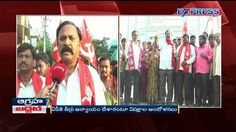 CPI Activists Protest Against Rail Budget - Express TV