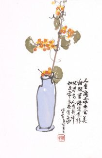 Painting by Charles Chu: Bittersweet in Vase