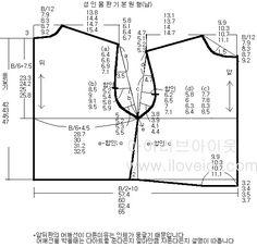 성인남자 몸판기본원형 Pattern Making, Chart, Patterns, How To Make, Couture, Block Prints, Pattern, Models, Templates