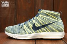 Flyknit Chukka Electric Yellow/Squadron Blue
