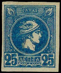 Auction House specialized in stamps, coins, banknotes, rare maps and books of Greece and many other foreign countries. Athens, Greece, Vintage World Maps, Stamps, Auction, Blue, Greece Country, Seals, Postage Stamps