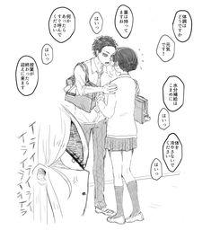 🤢🤮 (@jiyucho1) / Twitter Latest Anime, Short Comics, Sketch Inspiration, Slayer Anime, Anime Demon, Haikyuu Anime, Anime Comics, Cartoon Images, Sword Art Online