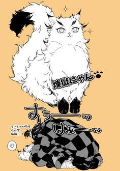 Anime Angel, Anime Demon, Anime Crying, Dragon Tales, Anime Maid, Otaku, Deadman Wonderland, Gekkan Shoujo, Haikyuu Yaoi