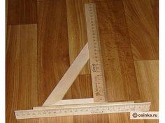 02. Изготовление угловой линейки Для снятия проекционных мерок (высот и глубин) будем использовать специальную угловую линейку. Ее просто изготовить самостоятельно, ее себестоимость не выше 40 - 50 рублей. Преимущество такой линейки в том, что при измерениях четко соблюдается прямой угол, что увеличивает точность измерений. Для изготовления угловой линейки вам потребуются: - две деревянные линейки длиной 30 и 25 см, - деревянный угольник с углами 30 и 60 градусов, - два куска деревянного…