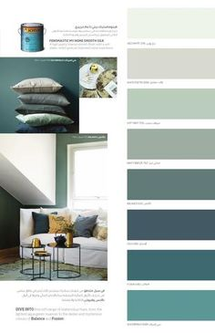 ISSUU - Fenomastic - My Home / فينوماستيك - بيتي by Jotun Paints Arabia
