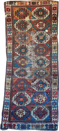 Caucasian Carpet Late 18th Century I Indigogallery
