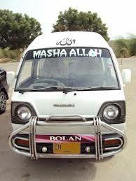 Suzuki Bolan for Sale in Karachi, Pakistan - 3096