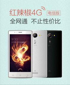 Find The Best Smart Phone : Xiaolajiao LA2-F- 64bit 4G LTE MSM8916 Quad Core 1...