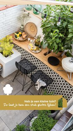 This is how you make it look a lot bigger - Eigen Huis en Tuin, Do. This is how you make it look a lot bigger - Eigen Huis en Tuin, Do you have a small . Affordable Outdoor Furniture, Contemporary Outdoor Furniture, Outdoor Furniture Sets, Outdoor Decor, Modern Landscape Design, Modern Landscaping, Modern Design, Cute House, Ibiza