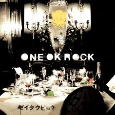 ONE OK ROCK is a Japanese rock band signed to A-Sketch and managed by AMUSE. The origin of the group's name is from the time they would always book the One Ok Rock, Cd Album, Debut Album, Cd Japan, Rock Album Covers, Rock Songs, Music Love, Music Bands, Albums