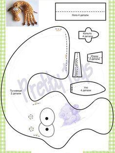 Girafa - travesseiro pescoço