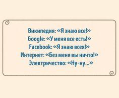 #SeoSolution #seo #smm #google #facebook #smm #юмор #соцсети #joke #wiki #ukraine #kharkov #харьков #бизнес #реклама #продвижение #сео #фейсбук