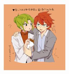 Eleventh, Art, Anime, Cartoon, Ares, Boy Art, Fan Art, Manga