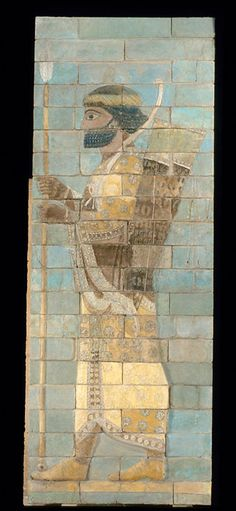Detail - Frieze of Archers. Achaemenid Period - Reign of Darius, about 510 BC. Palace of Darius, Susa. Louvre museum