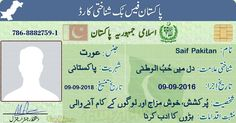 Create Your Pakistani National ID Card For Facebook. Enjoy This App And Share It…
