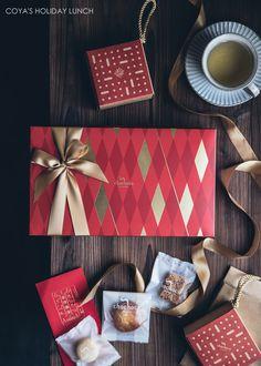 Incense Packaging, Gift Packaging, Christmas Hamper, Christmas Wrapping, Food Packaging Design, Packaging Design Inspiration, Hamper Boxes, Graphic Design Brochure, New Year Designs