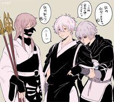 Gintama Me Me Me Anime, Anime Love, Anime Chibi, Anime Art, Gintama Wallpaper, Comedy Anime, Okikagu, Father And Son, Doujinshi