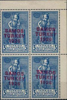 Samos Check more at https://freestampmagazine.com/2014/08/20/samos/