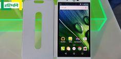 लॉन्च हुआ दमदार बैट्री वाला स्मार्टफोन लिक्विड जेस्ट प्लस, जानिए इसके फीचर्स http://www.haribhoomi.com/news/gadget/latest/liquid-zest-plus-smartphone/40352.html