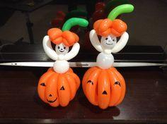 造型氣球 萬聖節 南瓜 阿飄 Halloween pumpkin ghost balloon twisting #balloon #twisting #halloween #pumpkin