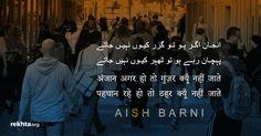 Aish Barni Shayari At Rekhta
