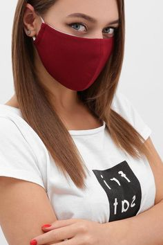 Your place to buy and sell all things handmade Diy Mask, Diy Face Mask, Nose Mask, Face Masks, Best Face Mask, Fashion Face Mask, Mask Making, Mask Design, Mask For Kids