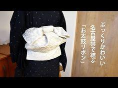 Kimono Dress, Yukata, Japanese Kimono, Costumes, Pretty, Youtube, Dresses, Fashion, Kimonos