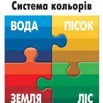 Почувствуйте себя #дизайн'ером вместе с #интерьер'ными красками. #СОЛИД Донецк