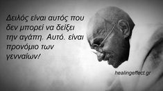 Greek Quotes, Funny Laugh, What Is Love, Wise Words, Thoughts, Writing, Sad, Happiness, Couples