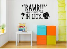 Lion Decal - Cute Lion Vinyl Decal - Kids Room Wall Decals - Cute Wall Decor - Rawr Means I Love You Kids Room Wall Decals, Vinyl Wall Decals, Custom Decals, Custom Wall, Eco Friendly Paint, Cute Wall Decor, Cute Lion, Creative Walls, Letter Wall