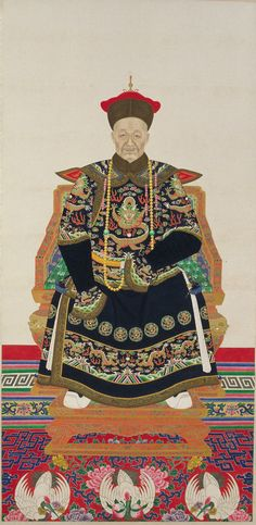 Chinese Art   Portrait of a Qing Courtier