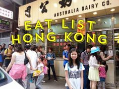 Warning: This post is too long. But read along because it's going to be delicious! Whenever we visit Hong Kong, we always stay in the Hong Kong side neighborhoods (Central, Sheung Wan, Sai Ying Pun, etcetera) because people are more polite and friendly even if staying there would mean a teeny-weeny tiny room with the smallest …