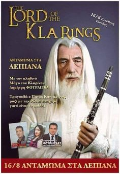 The Hobbit, Funny Photos, Funny Things, Kai, Greece, Lord, Bible, Humor, Memes