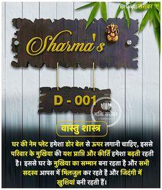 #vastu #GaneshaVastuTips #ganeshvastu #lordganesha #ganesha_tips #mangalmurti #vastutips #vastuhindi #vastushastra #vastuexpert #vastushastraforhome #vasturemedies #vasthu #vastuclass #vastuforhome Vedic Mantras, Hindu Mantras, Tips For Happy Life, Indian Bedroom Decor, Name Plate Design, How To Feng Shui Your Home, Diy Diwali Decorations, Hindu Rituals, Home Entrance Decor