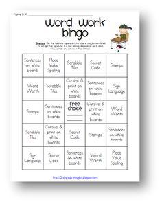 daily 5: word work bingo