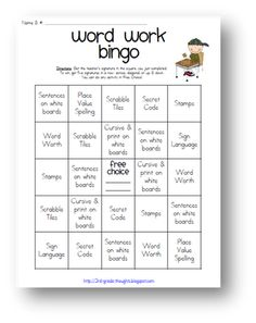 Keeping Kids Accountable During Daily 5- Students have their own bingo card.  When they complete an activity, they let me check it so I can initial the box for them.
