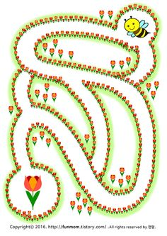 Mazes For Kids Printable, Free Worksheets For Kids, Printable Preschool Worksheets, Free Kindergarten Worksheets, Maze Games For Kids, Educational Games For Kids, Kindergarten Activities, Book Activities, Toddler Activities